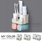 洗漱架 無痕貼 自動 擠牙膏器 收納置物架 類IKEA 漱口杯 北歐風 兩杯 多功能牙刷架【Q132】MY COLOR