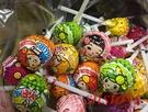 sns 卡通 棒棒糖 綜合 水果棒棒糖 圓形棒糖 卡通可愛棒棒糖 ±22支(300公克)長9x2.5cm 聖誕節
