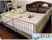 寶寶嬰兒童老人防摔床護欄圍欄實木床擋板床欄桿折疊薄墊酒店通用品牌【風鈴之家】