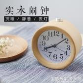 臥室靜音鬧鐘木頭創意時鐘學生兒童床頭鐘錶個性夜光電子小鬧鐘