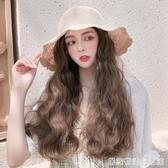 漁夫帽子女遮陽帽女防曬韓版網紅同款假髮女長髮假髮帽子一體時尚 雙十一全館免運