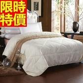 羊毛被冬季保暖-澳洲美麗諾羊毛超柔棉被寢具3色64n4【時尚巴黎】
