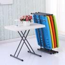 桌子 可升降折疊桌簡易家用飯桌小戶型桌子桌椅餐桌學習便攜式戶外方桌