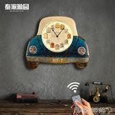 美式復古掛鐘酒吧壁飾墻上裝飾品創意兒童臥室掛飾裝飾鐘錶 igo  全館免運