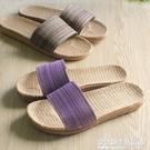 春夏季女式新款情侶家居室內地板超輕靜音男家用草編亞麻拖鞋日式 設計師生活