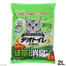 《日本Unicharm嬌聯》消臭抗菌貓砂綠茶-球砂2L