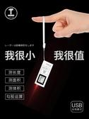 測距儀迷你紅外線測距儀高精度電子尺測量房神器小型激光測量儀室內手持 玩趣3C