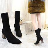 鞋子女高跟襪子靴尖頭短靴女秋季2018新款馬丁靴英倫風粗跟及踝靴『韓女王』