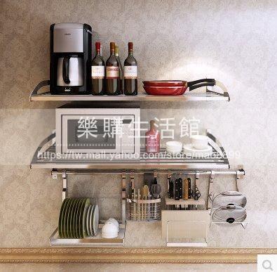 304不銹鋼廚房置物架牆上廚具層架【加厚方管:20寬*100長】
