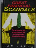 【書寶二手書T5/財經企管_YCB】Great Financial Scandals_Sam