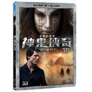 神鬼傳奇 BD+3D雙碟珍藏版 The Mummy BD+3D
