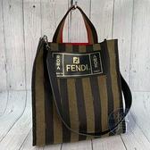 BRAND楓月 FENDI 芬迪 7VA454 經典棕色 黑色條紋 帆布 托特包 側背包 日常休閒
