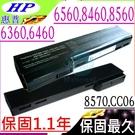 HP CC06 電池(保固最久)-惠普 ...