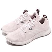 【六折特賣】adidas 慢跑鞋 EdgeBOUNCE W 粉紅 白 低筒 回彈中底 女鞋 運動鞋 【PUMP306】 BB7562