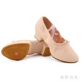 舞蹈鞋 夏季新款教師鞋帶跟練功鞋軟底瑜伽肚皮舞民族舞蹈鞋女士 aj4571『美鞋公社』