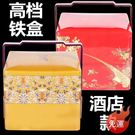 手提大雙層月餅包裝盒高檔鐵盒紅酒月餅禮品盒可加印 - 夢藝家