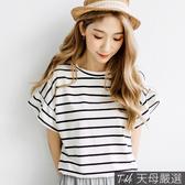 【天母嚴選】甜美百搭荷葉袖條紋柔棉上衣(共二色)