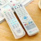 遙控器矽膠保護套 | OS小舖