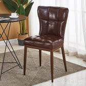 現代簡約餐廳椅子家用靠背凳美式皮革軟包皮椅麻將專用椅椅子 KV5933 『小美日記』
