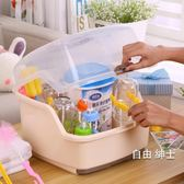 嬰兒奶瓶收納箱放寶寶餐具便攜式裝瀝水晾干架大號帶蓋防塵儲存盒(免運)WY