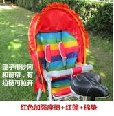 小孩子寶寶嬰兒童座椅電動自行車電瓶車折疊後置坐椅可帶雨棚  -wh
