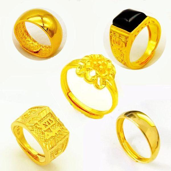 沙金男女士24K仿真假黃金純金色戒指鍍金 格蘭小舖
