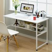 簡易電腦桌臺式家用簡約現代經濟型書桌寫字臺辦公桌子學生學習桌WY(全館八五折)