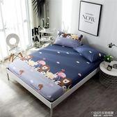 床罩單件100%純棉全棉卡通床罩床套床墊套防塵罩席夢思保護套床罩【1995新品】