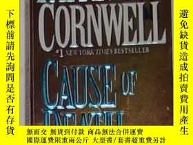二手書博民逛書店英文原版罕見《 Cause of Death 》 【 Patri
