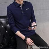 男士長袖T恤秋季青年有領大碼修身衣服 男翻領純色POLO衫商務體恤(速度出貨)