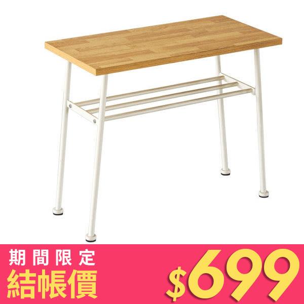 收納櫃 邊桌 茶几桌 床桌【X0036】Troy暖系木作邊桌 MIT台灣製 完美主義