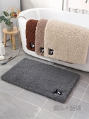 浴室腳墊吸水加厚墊子家用廁所門口地毯干區速吸衛生間防滑腳墊 ATF 618促銷