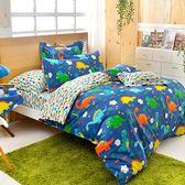 義大利Fancy Belle 加大純棉防蹣抗菌吸濕排汗兩用被床包組-恐龍繽紛樂