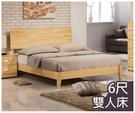 【德泰傢俱工廠】妮可6尺雙人床/床架 A...