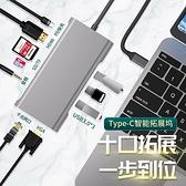 適用thinkpad擴展塢E14筆記本Typec拓展USB集分線器X1Carbon電腦雷電3HDMI多功能接口Thinkbook15轉接TF/SD頭