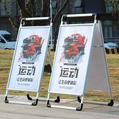 廣告牌展示牌鋁合金kt板展架立式落地式展板宣傳展示架海報架立牌wy