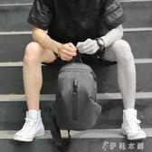 胸前包 休閒胸包男單肩包斜背包學生運動男士包包多功能小背包韓版潮 伊鞋本鋪