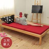 伊登 8cm機能型三折床墊(3尺紅色)