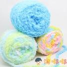 4個裝 珊瑚絨毛線團自織圍巾粗線手工diy編織材料包【淘嘟嘟】