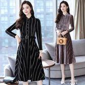 秋季新款金絲絨長袖洋裝顯瘦修身中長款氣質條紋打底裙 東川崎町