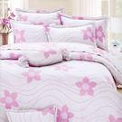 【Jenny Silk名床】花漾曲線(粉紫).100%純棉.特大雙人兩用鋪棉被套.全程臺灣製造
