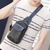 韓版男士胸包男單肩包斜挎包潮流休閒小背包皮包時尚運動胸前小包 交換聖誕禮物