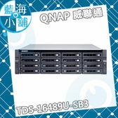 QNAP 威聯通 TDS-16489U-SB3 16Bay NAS 網路儲存伺服器