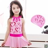 兒童泳衣女童韓版連體裙式中大童游泳衣公主學生韓國女孩泳裝 小天使