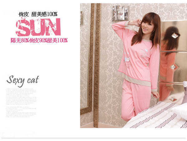 【Sexy cat】甜心女孩 純棉二件式長袖睡衣/居家服 (甜美粉)