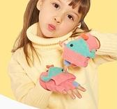 手套 兒童手套冬季女童男童春天小童0兒童1兒童2幼兒保暖五指可愛3歲【快速出貨八折優惠】