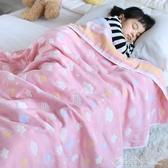 嬰兒小薄被子純棉紗布蓋被寶寶新生兒童春夏季幼兒園空調被夏涼被 西城故事