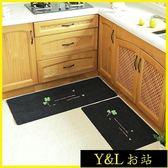 廚房地墊 進門地墊入戶門墊臥室門口廚房浴室吸水腳墊衛浴防滑墊子地毯