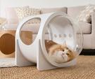 LOXIN【BK1743】Myzoo 太空計畫-ALPHA 白色 實木貓屋 貓籠 貓咪窩 寵物用品 動物緣