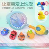 寶寶洗澡玩具浴室兒童嬰兒戲水小黃鴨